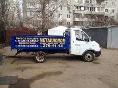 Услуги по вывозу металлолома и мусора. Быстро! Честно!