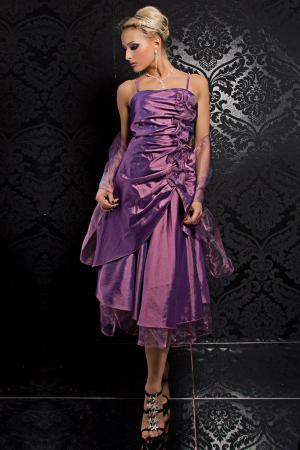 Платья пенза модные
