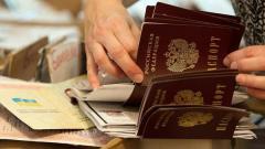 Прописка (регистрация) в Челябинске.