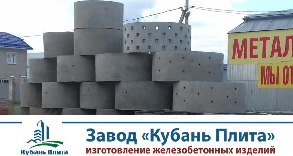Южно-Сахалинске акция на кольца жби несчастье