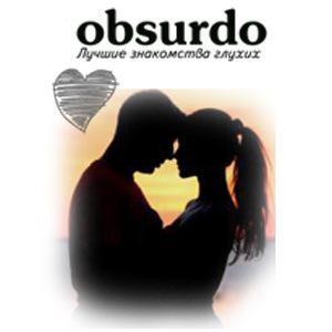 Obsurdo - знакомства глухих bdsm истречи знакомства