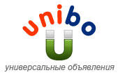 UniBO.ru - универсальные бесплатные объявления: продам, куплю, сдам, сниму, обменяю